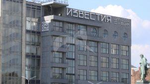Здание газеты «Известия», 1927 г., арх. Г.Б. Бархин при участии М.Г. Бархина