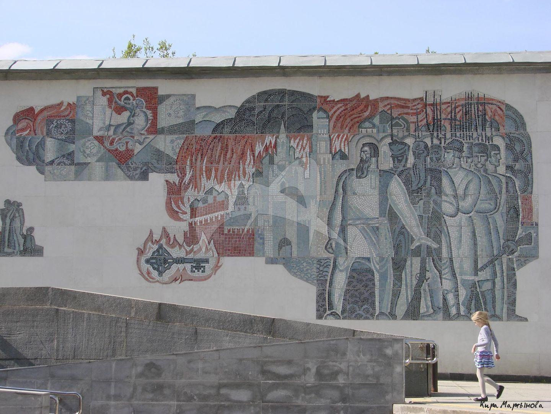 Панно мозаичное на фасаде музея-панорамы «Бородинская битва», 1962 г., худ. Тальберг Б.А. (смальта)