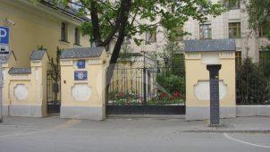 Ограда с воротами, 1880-е гг., городская усадьба М.С. Грачева, арх. Н.П. Краснов