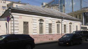 Флигель южный, дом Мусина-Пушкина, конец XVIII в., арх. М.Ф. Казаков