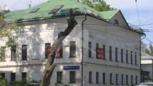 Жилой дом, ансамбль городской застройки, конец XVIII — начало XIX вв.