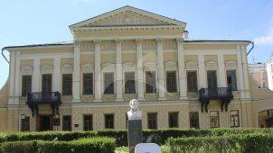 Главный дом, ансамбль городской застройки, конец XVIII — начало XIX вв. Усадьба Воронцовой