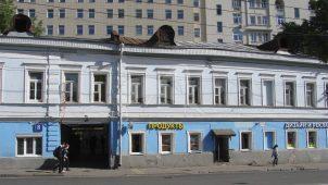 Жилой дом, середина XIX в.