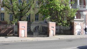 Ограда, дом Мусина-Пушкина, конец XVIII в., арх. М.Ф. Казаков