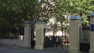 Ограда с калиткой и двумя воротами, ансамбль Римско-католической церкви Святого Апостола Петра и Павла, что на Лубянке, XIX — начало XX в.