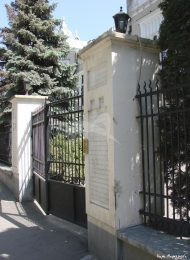 Ограда с воротами, 1901 г., техник арх. К.В. Трейман, городская усадьба А.Л. Кнопа