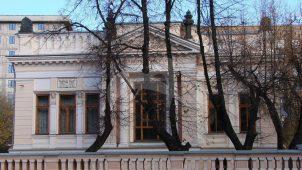 Главный дом (с архитектурно-художественными интерьерами), городская усадьба Н.С. Третьякова, 1891 г., арх. А.Э. Эрихсон