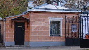 Сторожка, городская усадьба Н.С. Третьякова