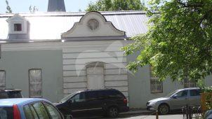 Служебный корпус городской усадьбы князей Долгоруких, середины XVIII в.