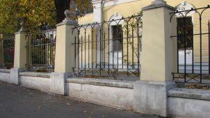 Ограда, конец XVIII в., комплекс сооружений XVII — XVIII вв.