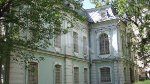 Дом Долгоруковых, середина XVIII в., с палатами XVII в.