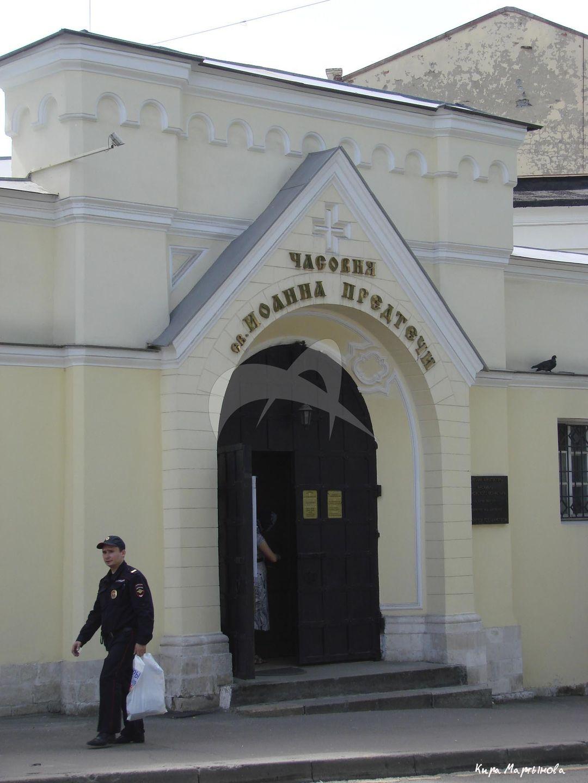 Часовня Иоанна Предтечи, ансамбль Ивановского монастыря