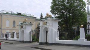 Ограда с воротами, дом Лазаревых, 1816-1823 гг.