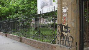 Ограда с воротами, начало XX в. (?), Петровско-Александровский пансион-приют дворянства Московской губернии