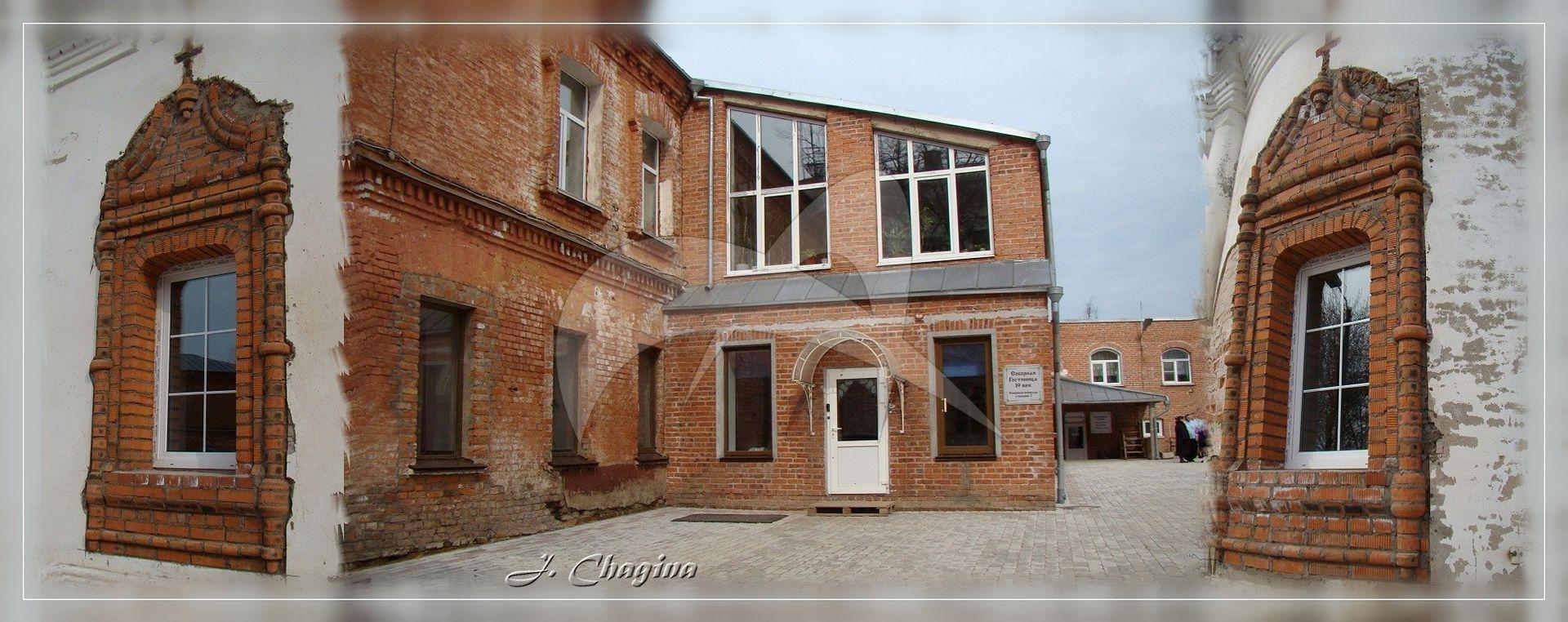 Здание соборной гостиницы, XIX в.