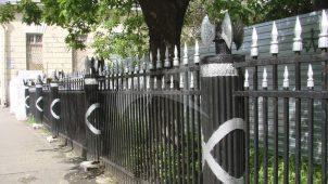 Ограда начала XIX в., Фанагорийские казармы (Почтовый двор)
