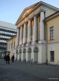 Дом Дворцового ведомства, начало XIX в.