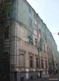 Главный дом с палатами, конец XVII в. — XVIII в., XIX в. — ХХ в., городская усадьба