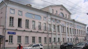 Жилой дом, городская усадьба Боковых, конец XVIII в.