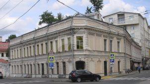 Главный дом, 1-я треть XIX в. с флигелем, городская усадьба