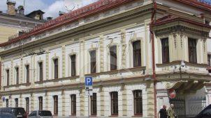 Главный дом, 1784 г., 1876-1880-е гг., арх. В.Н. Карнеев, городская усадьба