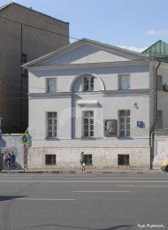 Боковой корпус Странноприимного дома Шереметева