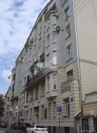Дом, где в квартире Е.М. Пешковой 20 октября 1920 г. Ленин Владимир Ильич встретился с А.М. Горьким и слушал «Аппасионату» Бетховена