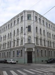 Дом, в котором заседал Московский Совет рабочих депутатов в 1905 г., назначивший вооруженное воссстание на 7/20 декабря 1905 г.