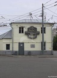 Проходная, 1910 г., ансамбль зданий Рязанского трамвайного парка