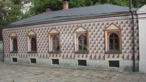 Корпус служб Знаменского монастыря, середина XVIII в., перестроен в 1856 г. арх. Ф.Ф. Рихтером
