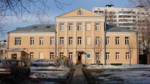Дом жилой, 1820 г.