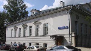 Дом жилой с палатами XVIII в.