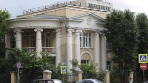 Здание Института глазных болезней им. Гельмгольца, начало XX в.