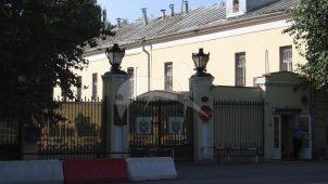 Ограда с воротами, 1738 г., ансамбль первого военного госпиталя