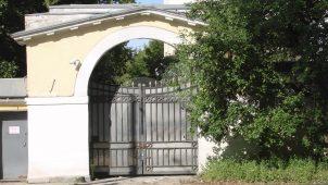 Ограда с воротами и кордегардией, XIX в., ансамбль первого военного госпиталя