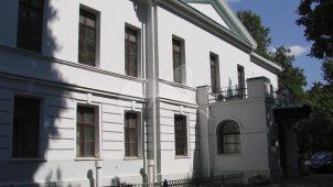 Флигель во дворе, Странноприимный дом Шереметева