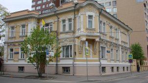 Главный дом, городская усадьба А.В. Маркина, 1904-1905 гг., арх. П.В. Харко