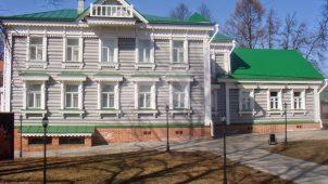 Дом Лукутиных