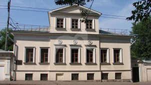Жилой дом, конец XVIII — XIX вв.