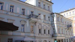 Жилой дом, начало XVIII — XIX вв.