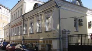 Палаты, 2-я половина XVII в., городская усадьба
