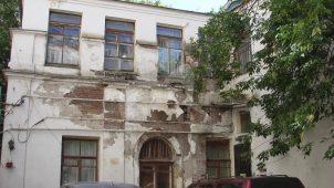 Службы, городская усадьба, XIX в.