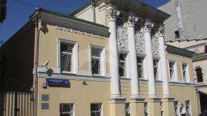 Городская усадьба Е.П. Мочаловой, XIX в.