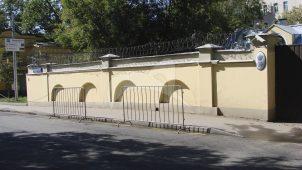 Каменная ограда, 1913 г., арх. Ф.О. Шехтель, городская усадьба И.И. Миндовской