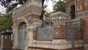 Ограда с воротами, городская усадьба Игумнова
