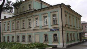 Главный дом, городская усадьба, 1-я половина XIX в.