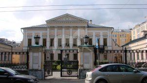 Ограда с воротами, ансамбль городской застройки, конец XVIII — начало XIX вв., усадьба Воронцовой