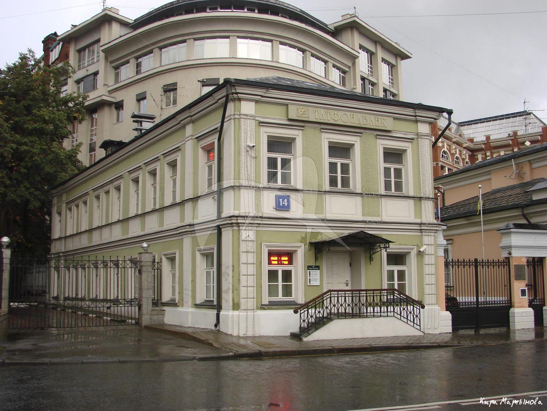 Флигель городской усадьбы, 1-я треть XIX в., 1869 г.