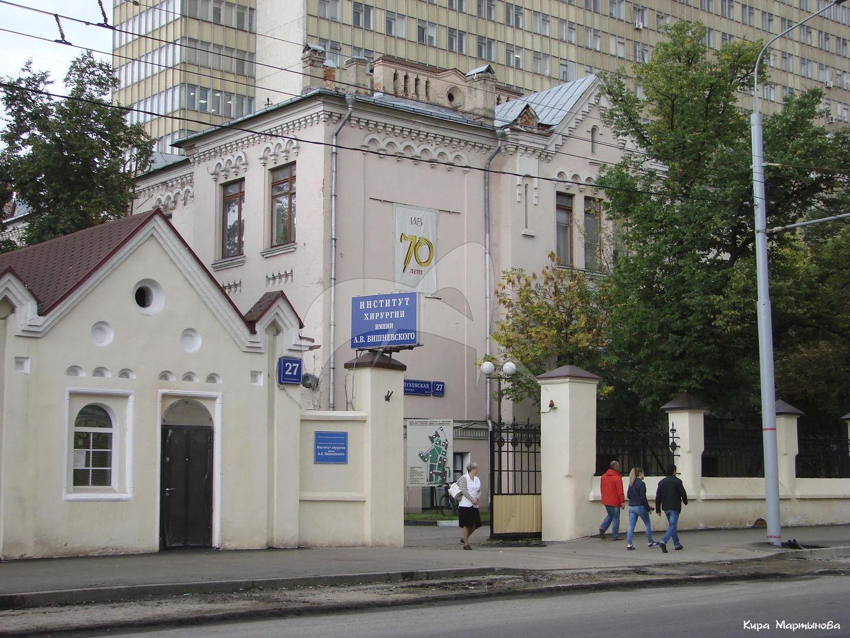 Александровская больница Московского купеческого общества, 2-я половина XIX в.