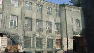 Городская усадьба Кожиных, середина — конец XVIII — XIX вв.